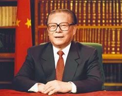 中共新年賀詞 江澤民1990年草創