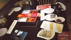 餐飲經濟 食在百里香