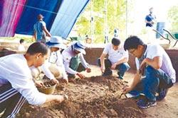 曼泰港遺址 發掘海上絲路文物