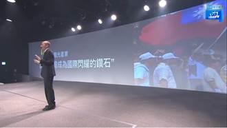 韓「國政發表會」這幕 韓粉驚呼:跟他真像!