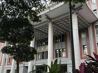 環球科大台北專班違規招生  可能被列入專案輔導學校