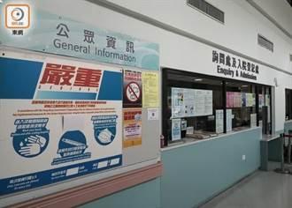 香港新增6宗武漢肺炎病徵 累計個案增至14宗