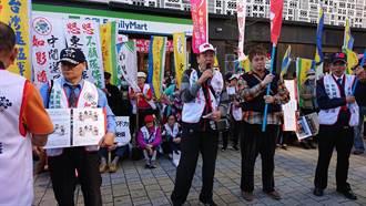 蔡英文全台造勢最大場 遇反年改團體抗議喊下台