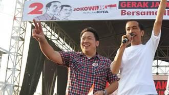 南海爭議加劇 印尼議員倡取消與中國雙邊合作