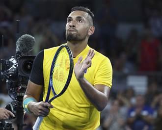 ATP盃》說完捐錢沒多久 澳洲「壞小子」因傷休兵
