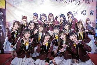 AKB48 Team TP16人合體 團員上台搶拍驚呼超糗