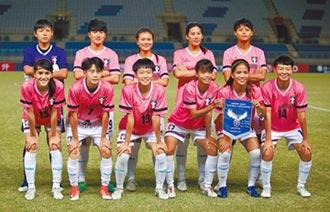 武漢起疫!奧運女足資格賽改到南京