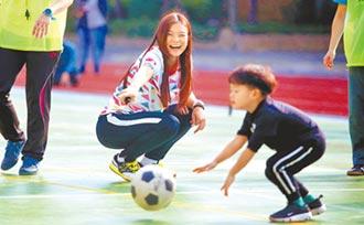 王湘惠足球教室 樂當孩子王