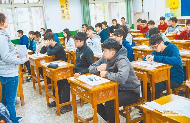 109學年度學科能力測驗訂於1月17日至18日兩天舉行,13萬3000多名考生報考。(本報資料照片)