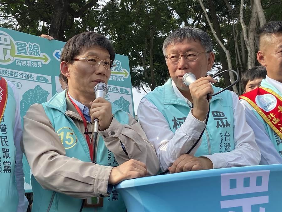 台北市長、民眾黨主席柯文哲(中)5日點名蔡英文總統「妳的台灣價值是什麼?」(盧金足攝)
