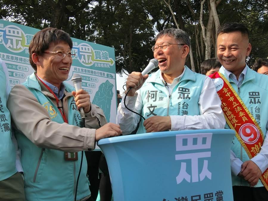 台北市長、民眾黨主席柯文哲直問郭子乾「你還模仿過韓國瑜」,但要戴頭套才像,機智的郭子乾秒回,只要把假髮拿掉就可以了,讓柯文哲笑翻。(盧金足攝)