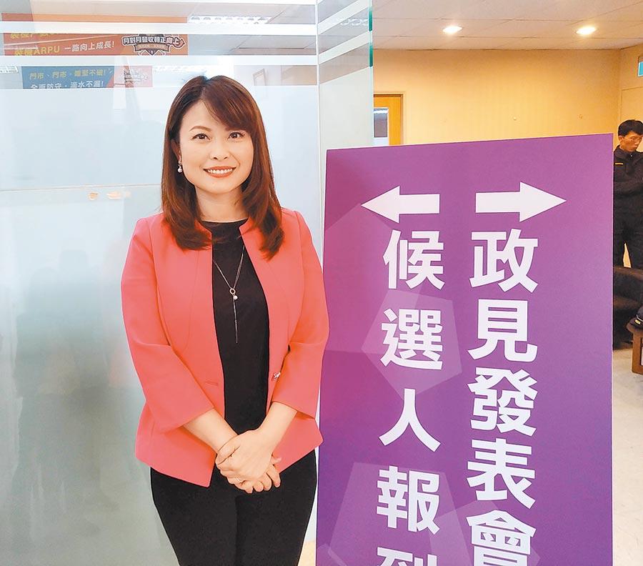 國民黨立委候選人陳美雅(林雅惠攝)