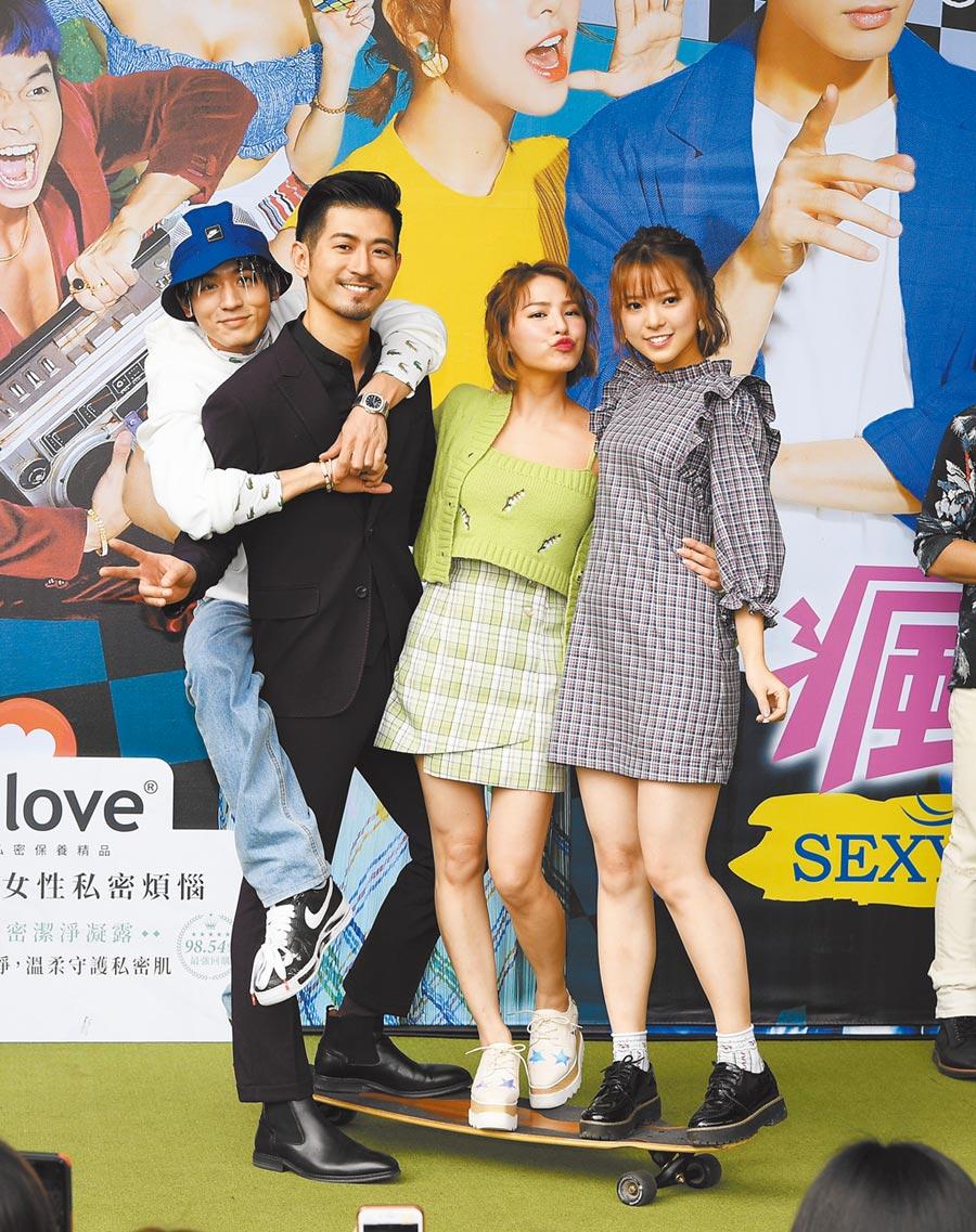 小樂(左起)、言明澔、熊熊、項婕如昨參加粉絲見面會。(三立提供)