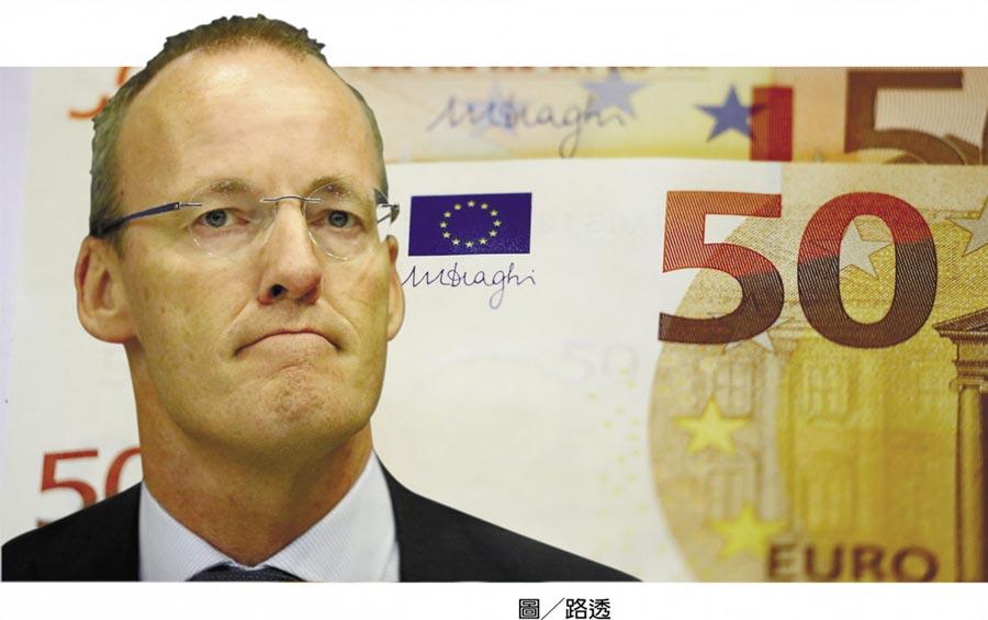 荷蘭不砍退休金了圖╱路透