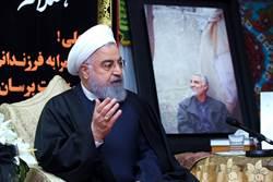 衝突升溫!伊朗:鈾濃縮作業不再受核協議限制