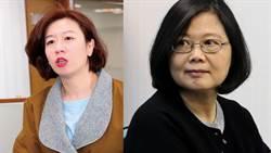 林靜儀叛國說 網友:蔡英文應道歉