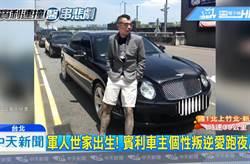 千萬賓利被70萬日系車撞 醫美CEO不爽揮拳慘了