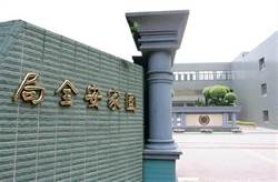 國安局三處副處長 接台北站長挑中樞情蒐重任