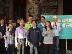韓國瑜稱台灣中邪了 賴清德:應該要道歉