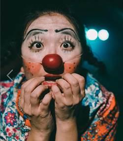 「兒童小丑戲劇營」 葫蘆墩文化中心登場