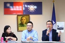 「查水表」引爭議!國民黨議員批警政署擾民又擾警
