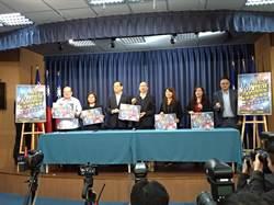 國民黨強調總統選舉非三腳督 呼籲集中選票投韓