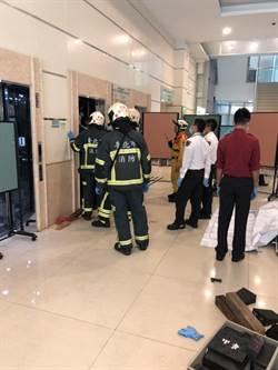 世新大學電梯維修 工人卡電梯與牆壁遭夾死