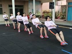 身心障礙者奔向自立!敏道家園首次出國參加拔河比賽