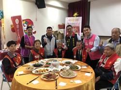 華山祭出素食創意年菜 讓百名老人家過好年