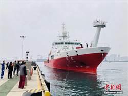 陸「科學」號圓滿完成科考任務返回青島
