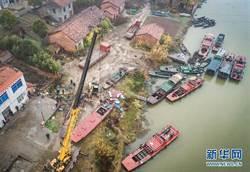 告別「水上漂」生活 長江漁民退捕上岸