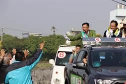 張廖萬堅車隊遊行 訴求清新選舉 爭取年輕選民認同