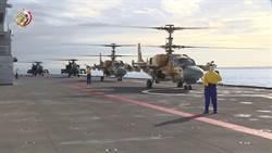 阿帕契對鱷魚! 美俄王牌直升機同登埃及航艦