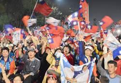 國民黨嘉義團結之夜  不到8點喊5萬人到場