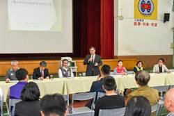 桃市府舉辦高中說明會 議員質疑為選舉