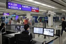 武漢返港旅客新增6例肺炎病例 總數增至21宗