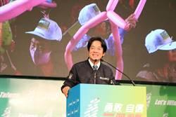 破除查水表謠言 賴清德:民主是民進黨價值也是台灣資產