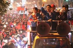 選前決戰周 國民黨部近千輛汽機車集結遊行