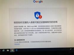 網路東廠? 陳立誠遇到「政府授權竊取密碼」