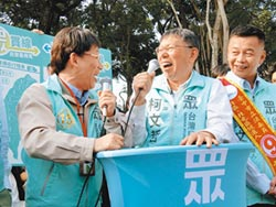 柯追問蔡 你的台灣價值是什麼