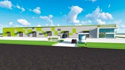 凱勝綠能 電動車基地將啟用
