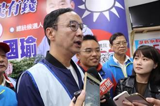 游錫堃籲出來投票完成黑鷹8人遺願 朱立倫:不要消費