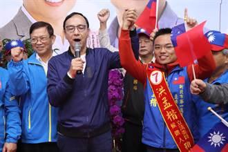 選戰最後一周 朱立倫回防新北陪洪孟楷掃街