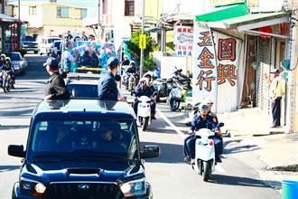 民進黨全國大車掃楓港開跑 蔡英文:林靜儀統一叛國說是錯誤的表達