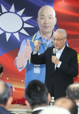 用選票決定台灣前途  吳敦義喊話國會拿下60席