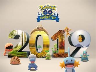 抓寶瘦荷包 《Pokémon Go》2019年營收創新高達420億