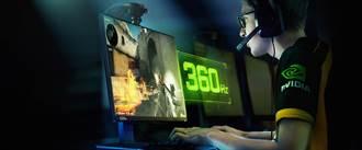 CES/為贏而生 NVIDIA推出新G-SYNC 電競顯示器
