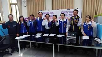 藍議員批桃園警方「查水表」助紂為虐