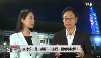 綠營指稱網軍來自中國勢力滲透 張善政:結果被抓的是楊蕙如