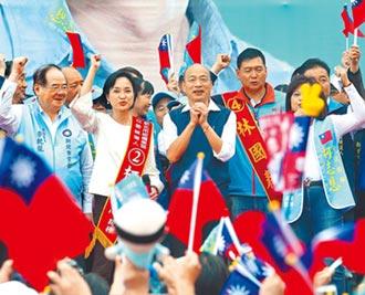 黃金周回防新北 韓 痛批綠貪腐 蔡 嗆藍阻改革